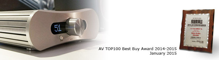 AV TOP100 Best Buy Award 2014-2015
