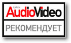 Салон Audio Video