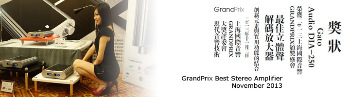GrandPrix «Best Stereo Amplifier»